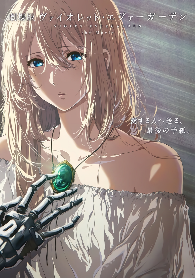 Violet Evergarden the Movie: Promocional principal