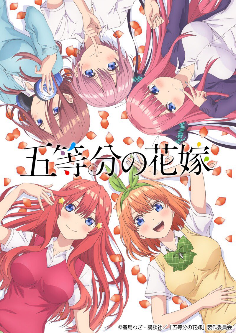 Gotoubun no Hanayome: Happy Girls