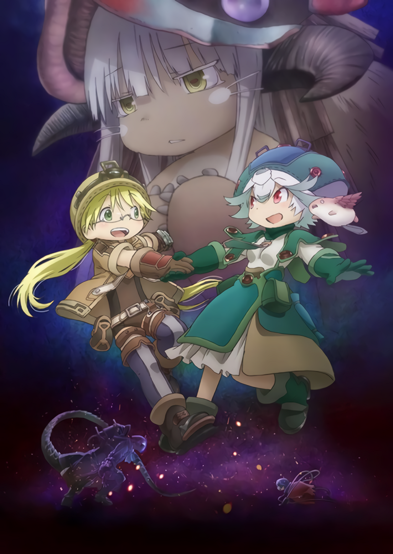 Made in Abyss: blue