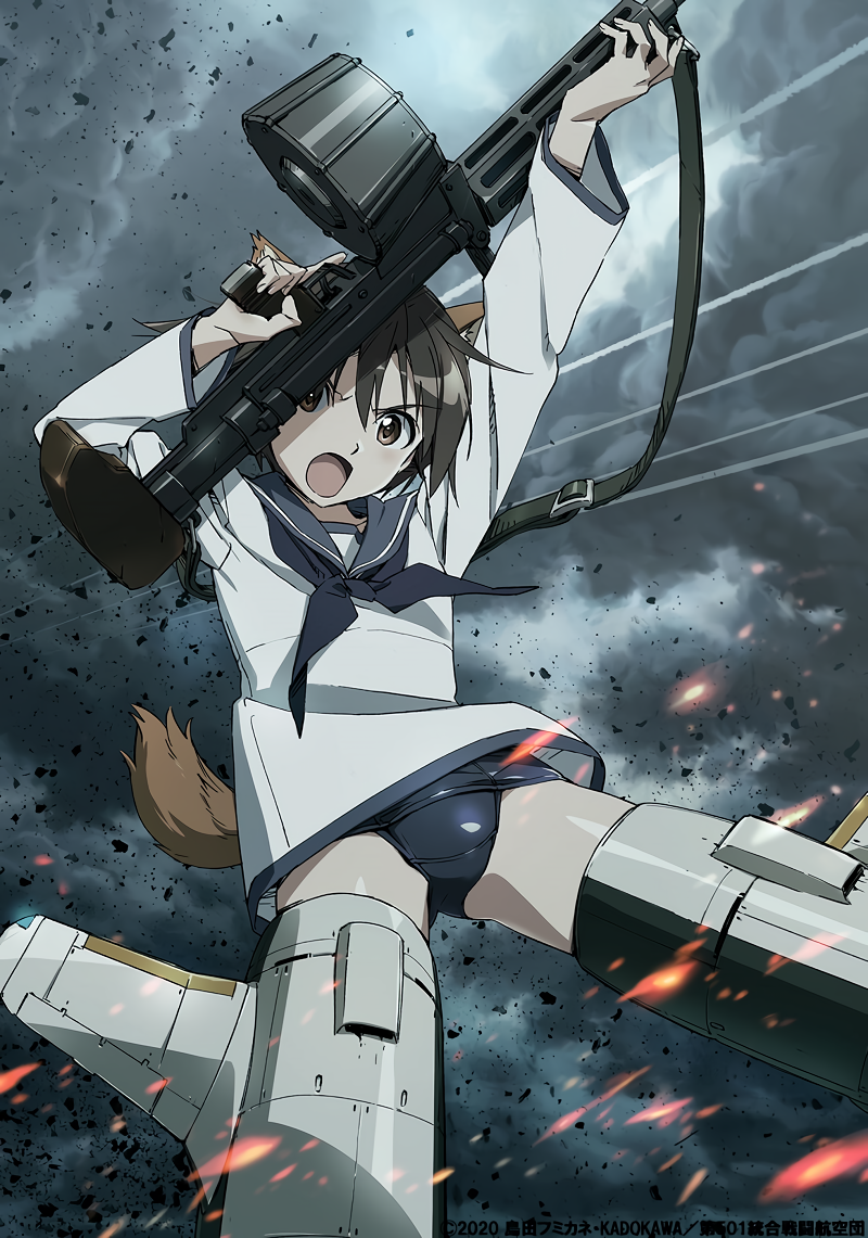 Strike Witches: Road to Berlin: promocional secundario