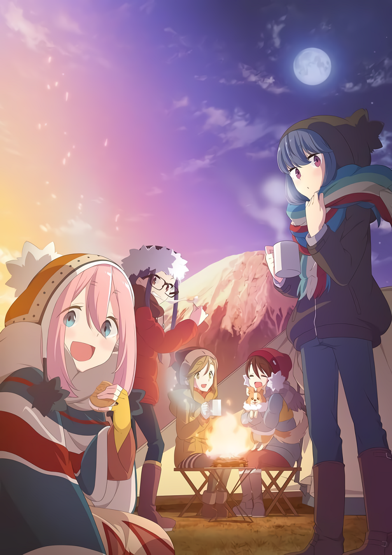 Yuru Camp: Good Night