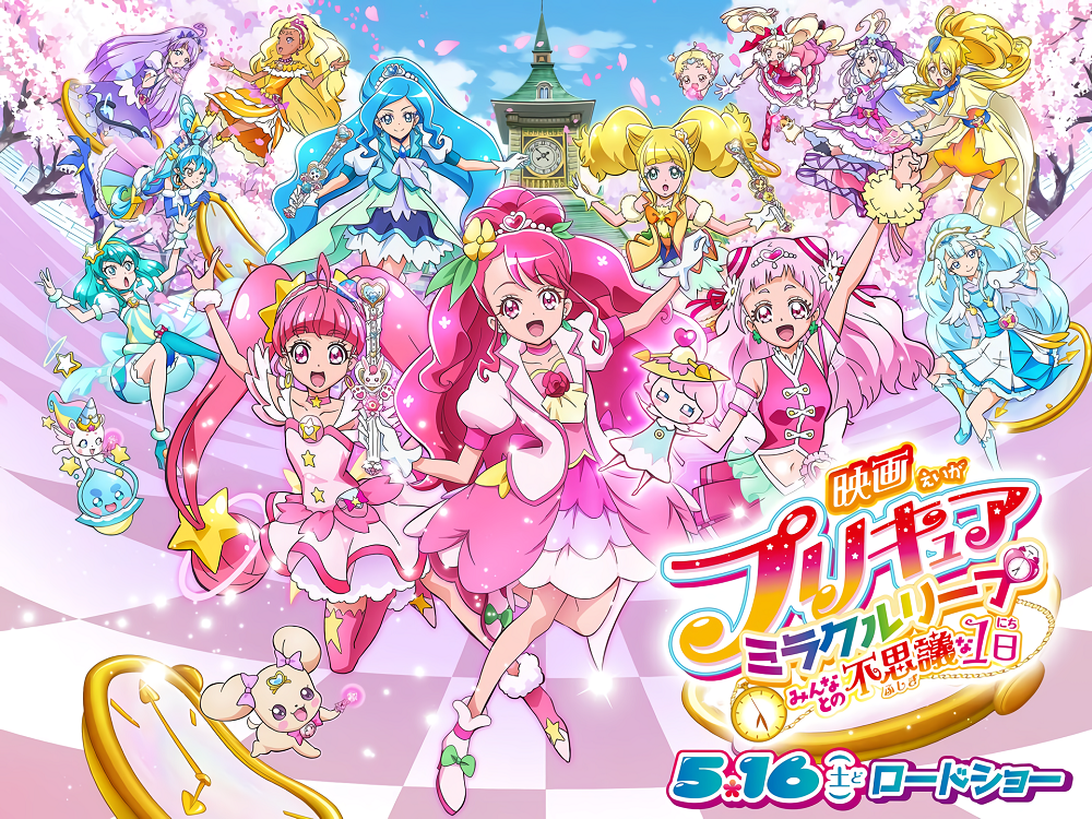 Eiga Precure Miracle Leap: Precure in the sky with diamonds