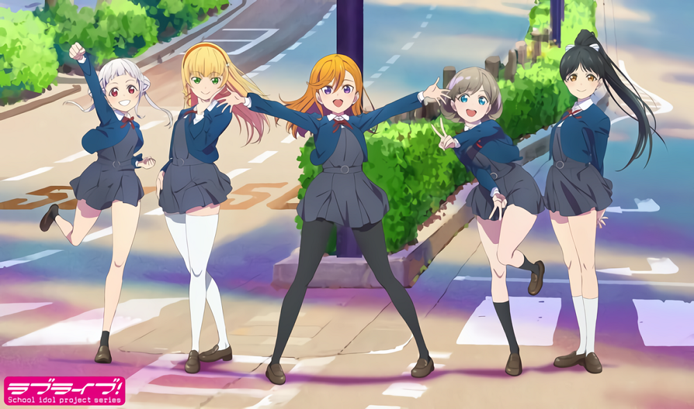 Love Live! Superstar!!: Send