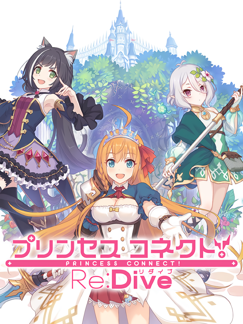 Princess Connect! Re:Dive: Que onda!