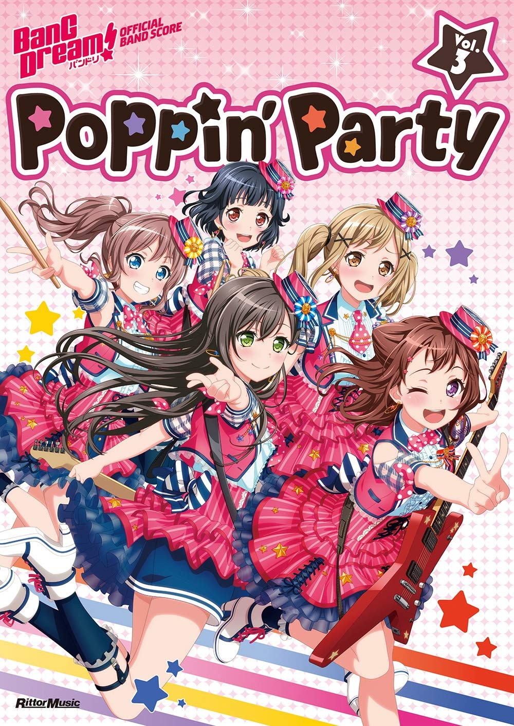BanG Dream!: Poppin Party