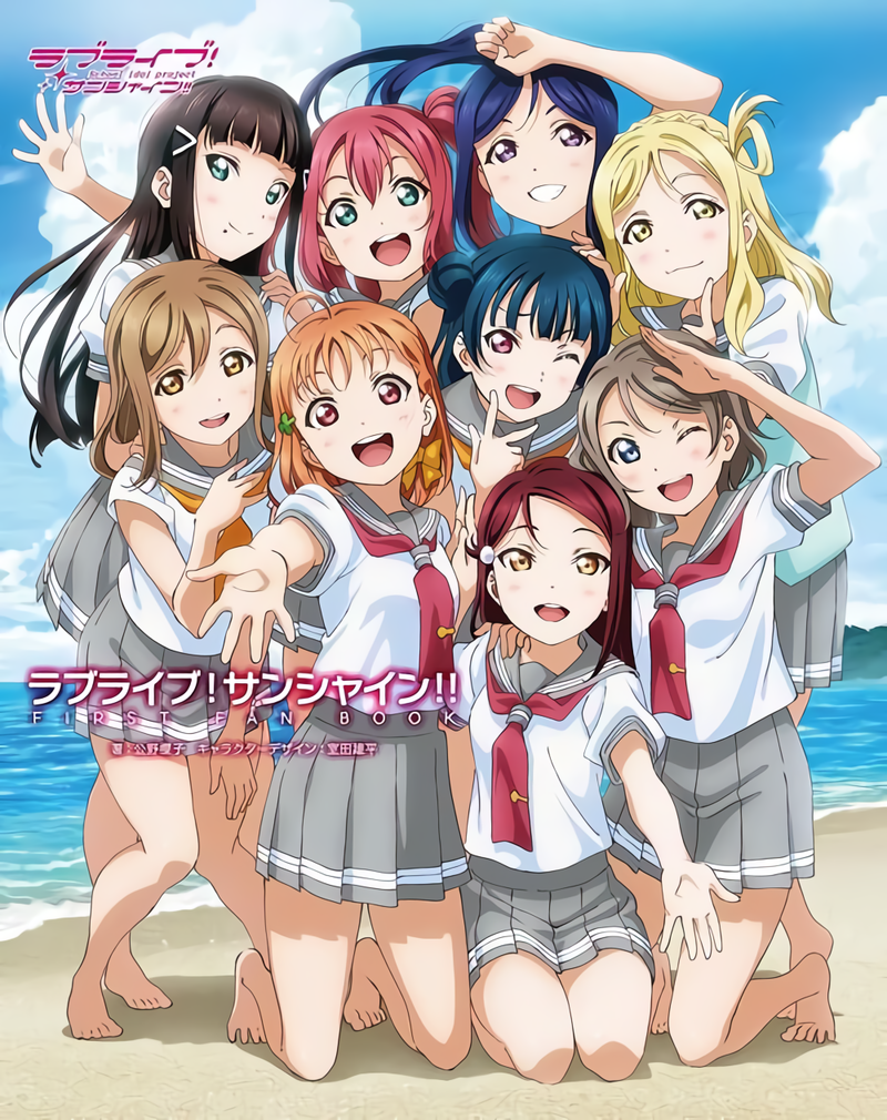 Love Live! Aquors