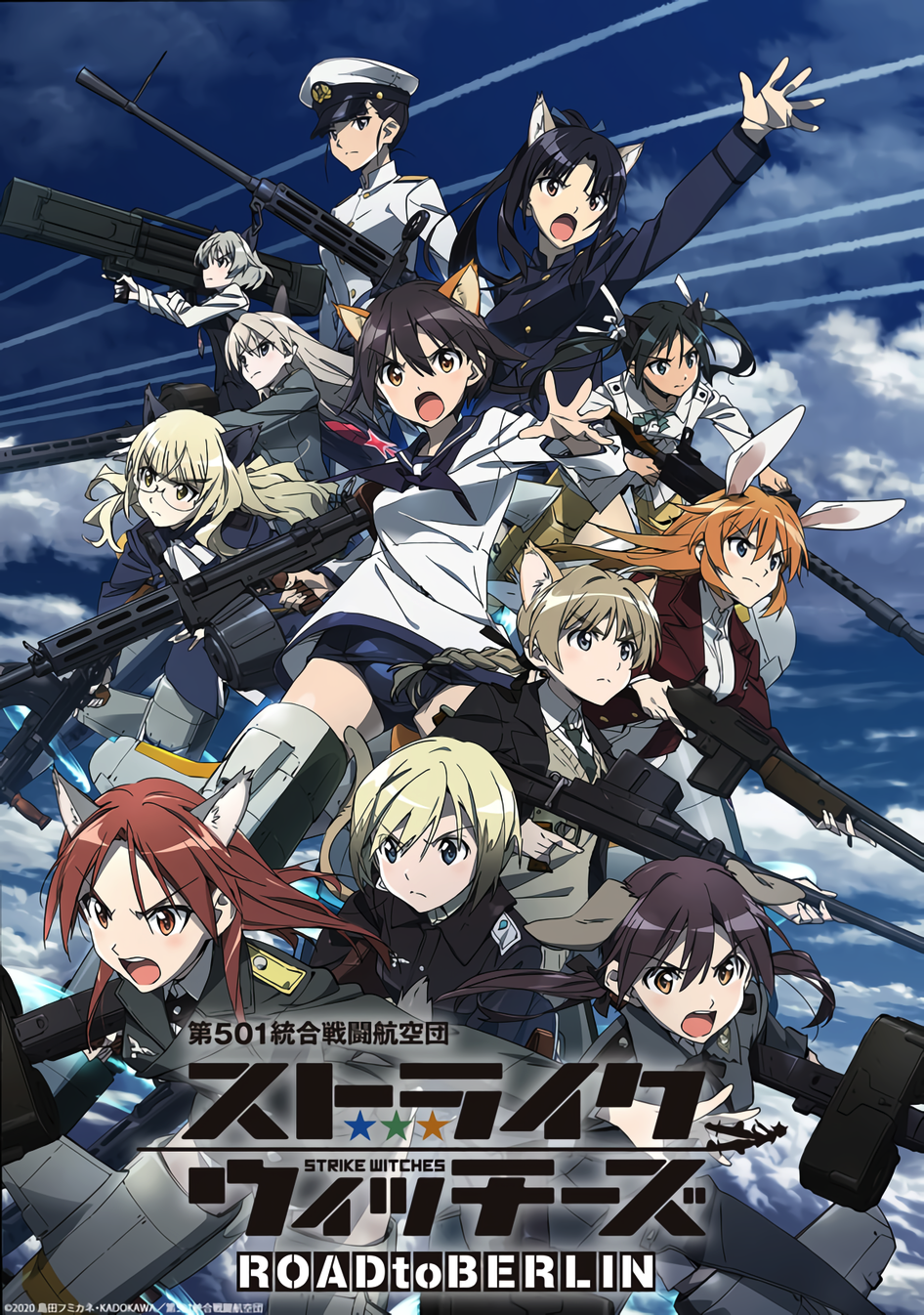 Strike Witches: Road to Berlin: promocional principal