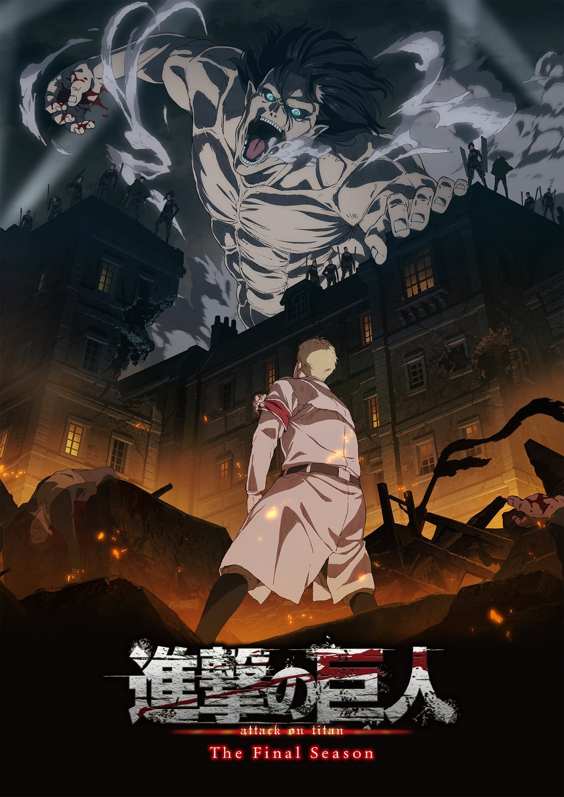 Shingeki no Kyojin: Final Seasson