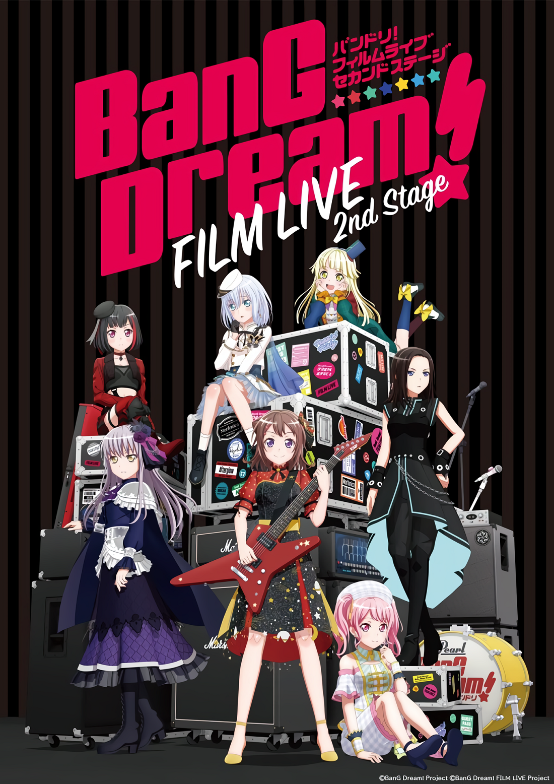 BanG Dream!: Film Live 2