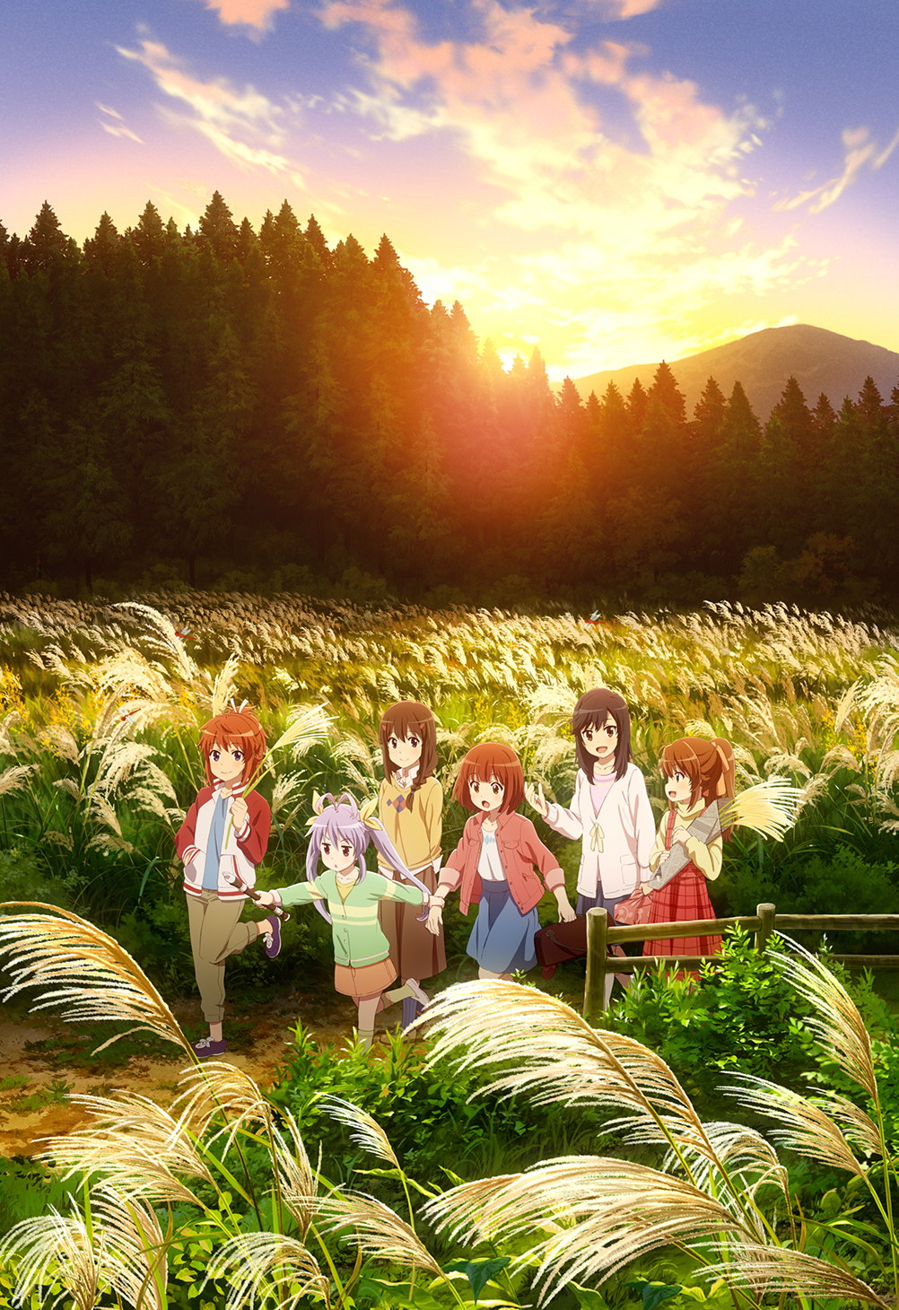 Non Non Biyori: Good afternoom