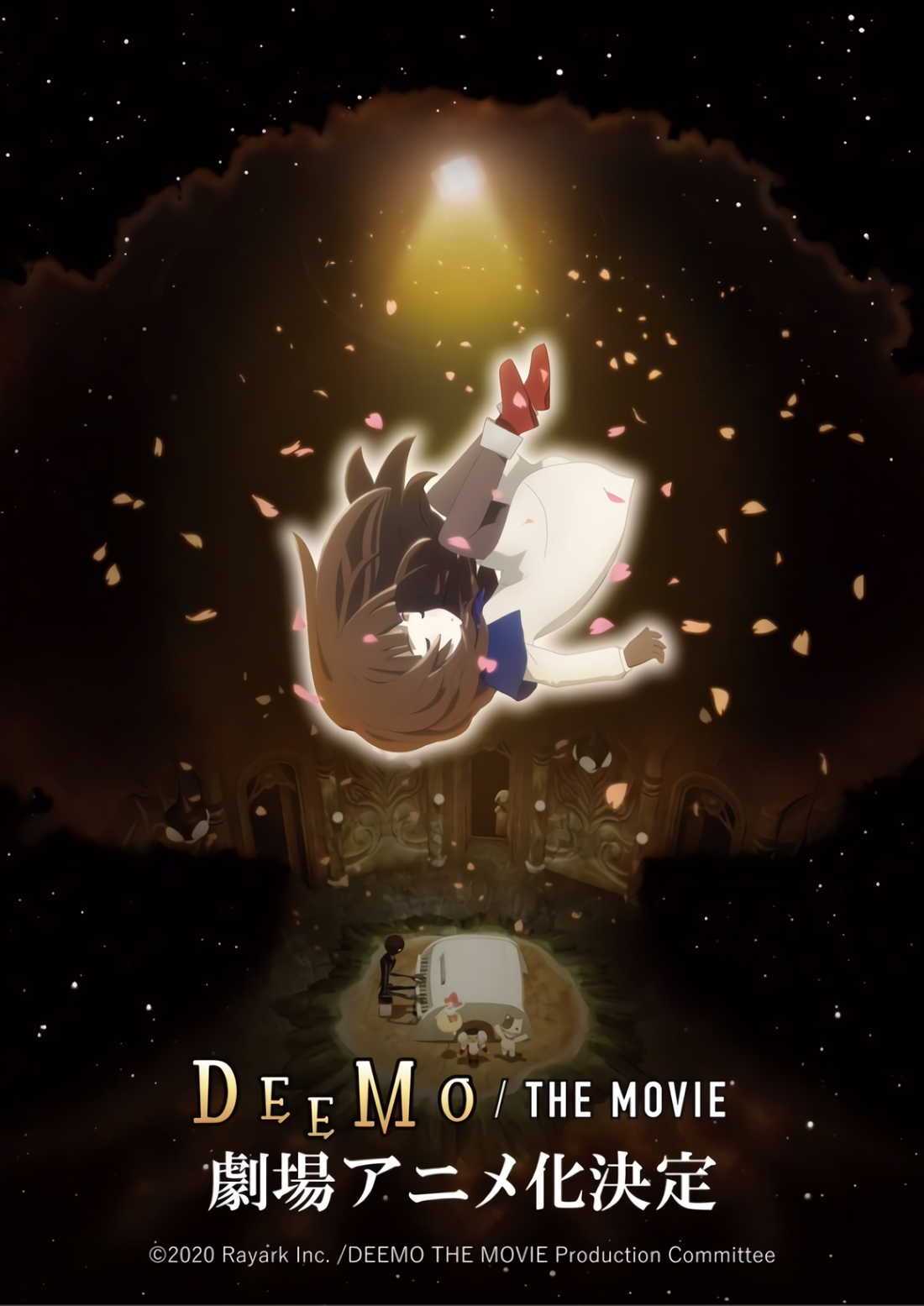Deemo The Movie: Promocional 1