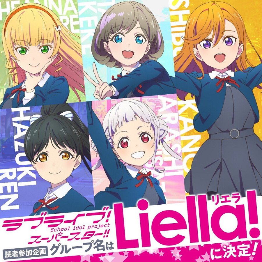 Love Live! Superstar!!: Liella!