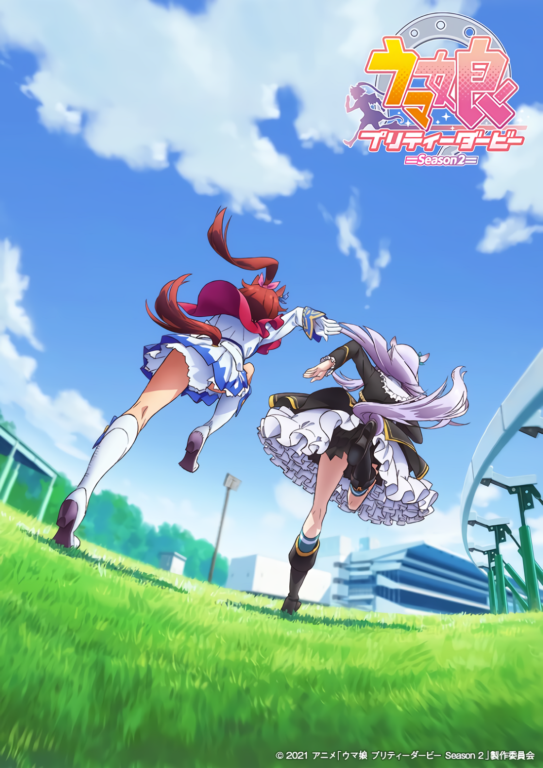 Uma Musume Pretty Derby: New race