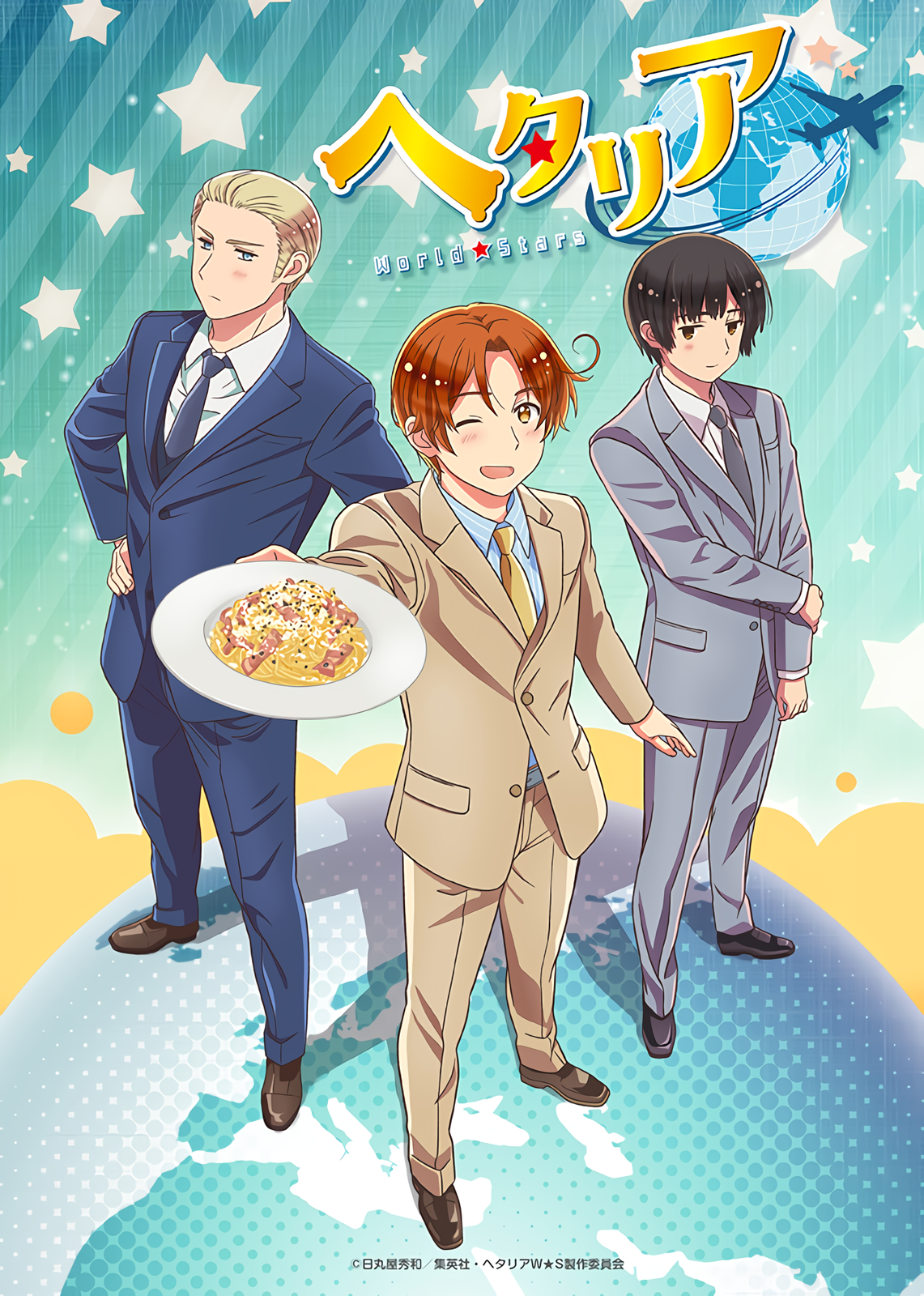 Hetalia World Stars: Visual 1